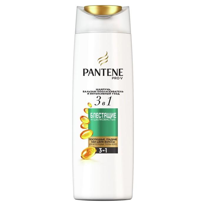 Шампунь для волос 3 в 1 Pantene «Блестящие и шелковистыe», 360 мл
