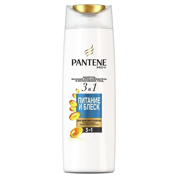 Шампунь для волос 3 в 1 Pantene «Питание и блеск», 360 мл