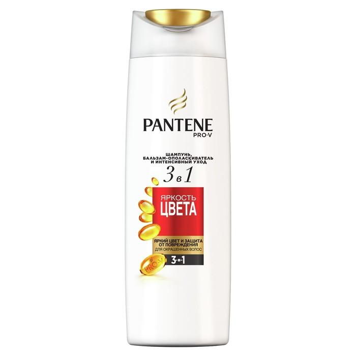 Шампунь для волос Pantene 3 в 1 «Яркость цвета», для окрашенных волос, 360 мл