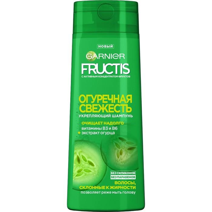 Шампунь Garnier Fructis «Огуречная свежесть», укрепляющий, для волос склонных к жирности, 400 мл