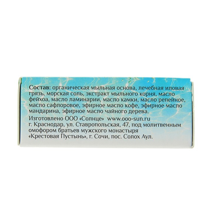 Твёрдый шампунь «Морская соль и фейхоа», для жирных волос, «Море лечит», 30 г