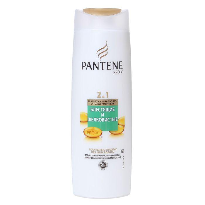 Шампунь для волос Pantene 2 в 1 «Блестящие и шелковистые», 400 мл