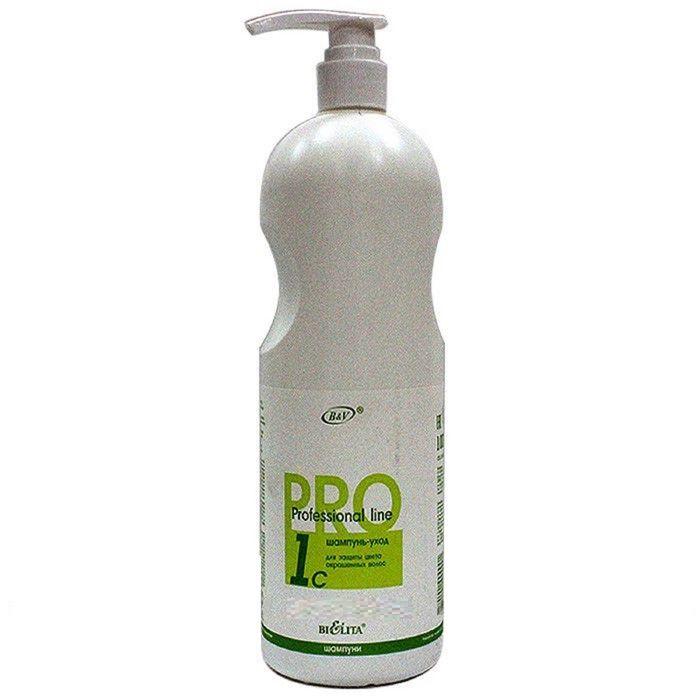Шампунь для волос BIELITA Professional Line, для окрашенных волос, защита цвета, 1000 мл