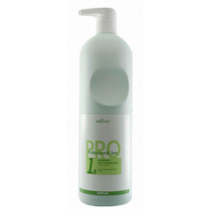 Шампунь BIELITA Professional Line, восстановление, для всех типов волос, 1000 мл