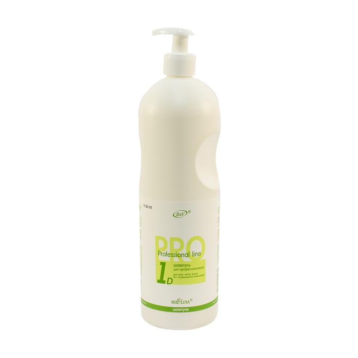 Шампунь для волос BIELITA Professional Line для профессионалов, для всех типов волос, 1000 мл