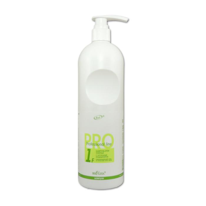 Шампунь-крем для волос BIELITA Professional Line «Кефирный» для всех типов волос, 1000 мл