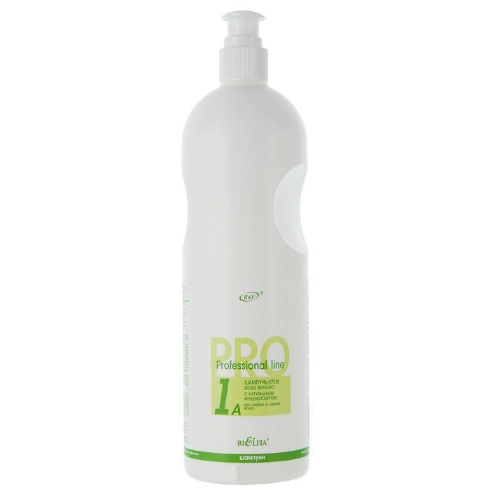 Шампунь-крем для волос BIELITA Professional Line «Козье молоко» для слабых и ломких волос, 1000 мл