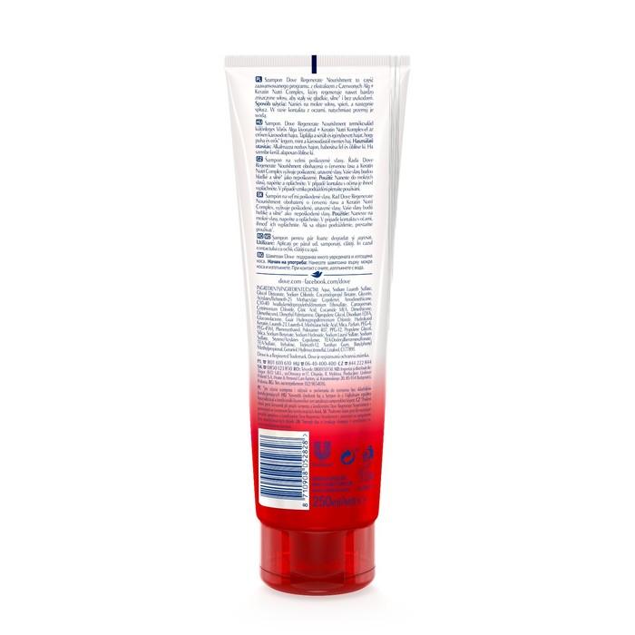 Шампунь для волос Dove Advanced Hair Series«Прогрессивное восстановление», 250 мл