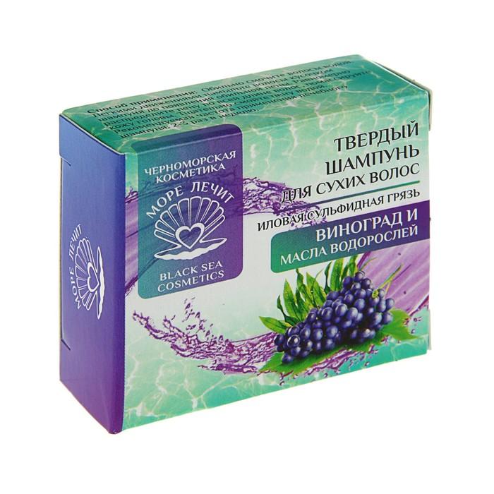 Твёрдый шампунь «Виноград и масла водорослей», для сухих волос, «Море лечит», 30 г