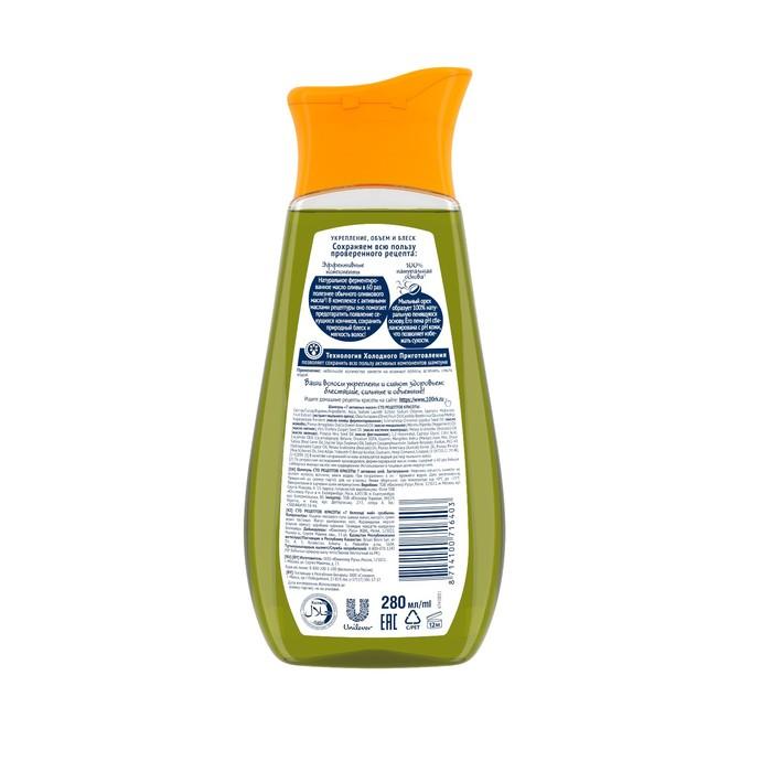 Шампунь для волос Сто рецептов красоты «7 активных масел», объём и блеск, для нормальных волос, 280 мл