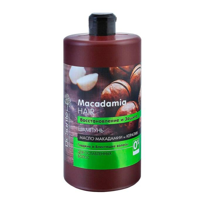 Шампунь для волос Dr.Sante Macadamia Hair «Восстановление и защита», 1000 мл
