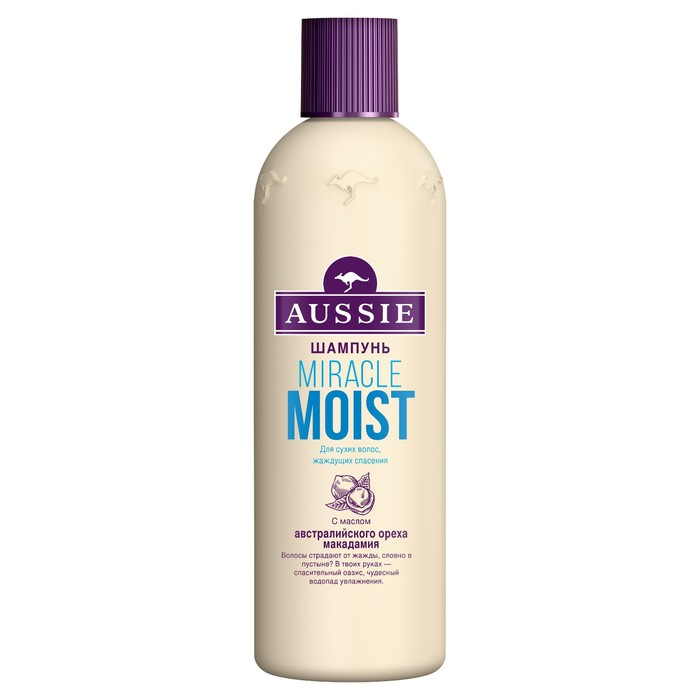 Шампунь Aussie Miracle Moist для сухих и повреждённых волос, 300 мл