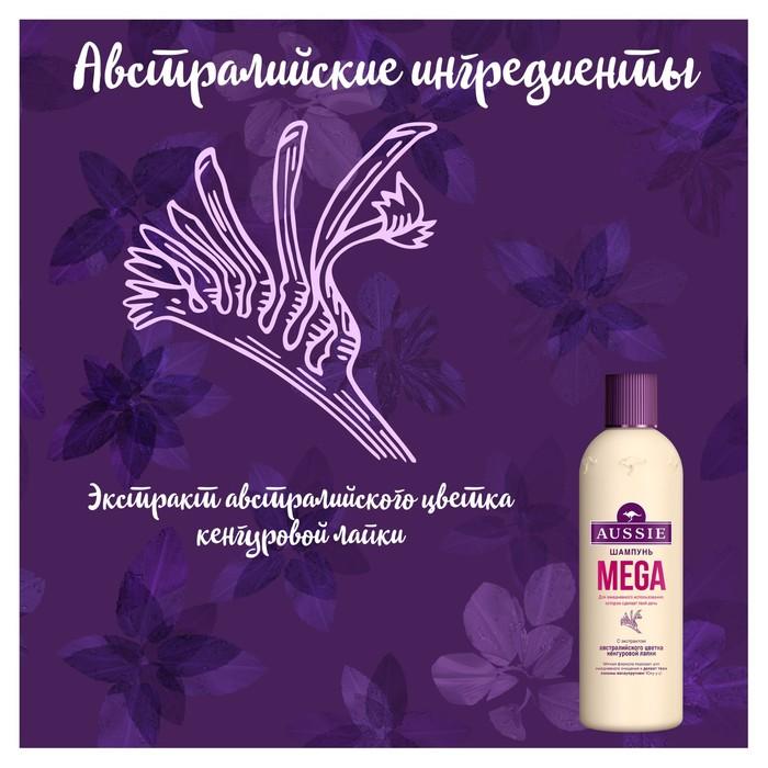 Шампунь для волос AUSSIE Mega, для нормальных волос, 300 мл