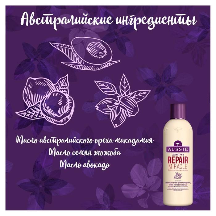 Шампунь для волос AUSSIE Repair Miracle, с маслом семян жожоба и маслом авокадо, для сухих и повреждённых волос, 300 мл