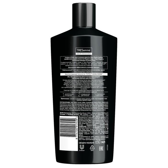 Шампунь для волос Tresemme Repair and Protect, восстанавливающий, с биотином, 650 мл