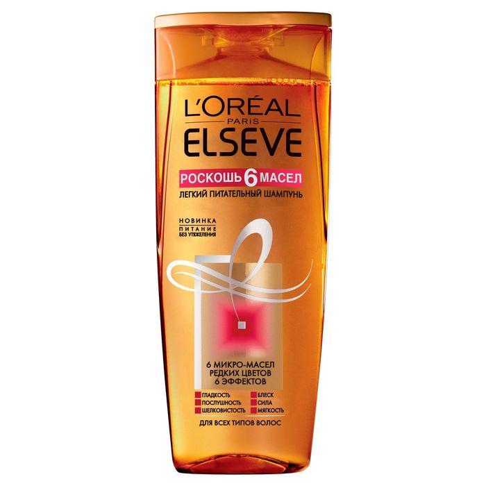Шампунь L'Oreal Elseve «Роскошь 6 масел» питательный, для всех типов волос, 400 мл