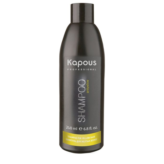 Шампунь для желтых волос Kapous Antiyellow, 200 мл