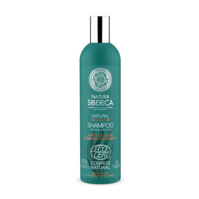 Шампунь Natura Siberica Daily detox для жирных волос, 400 мл
