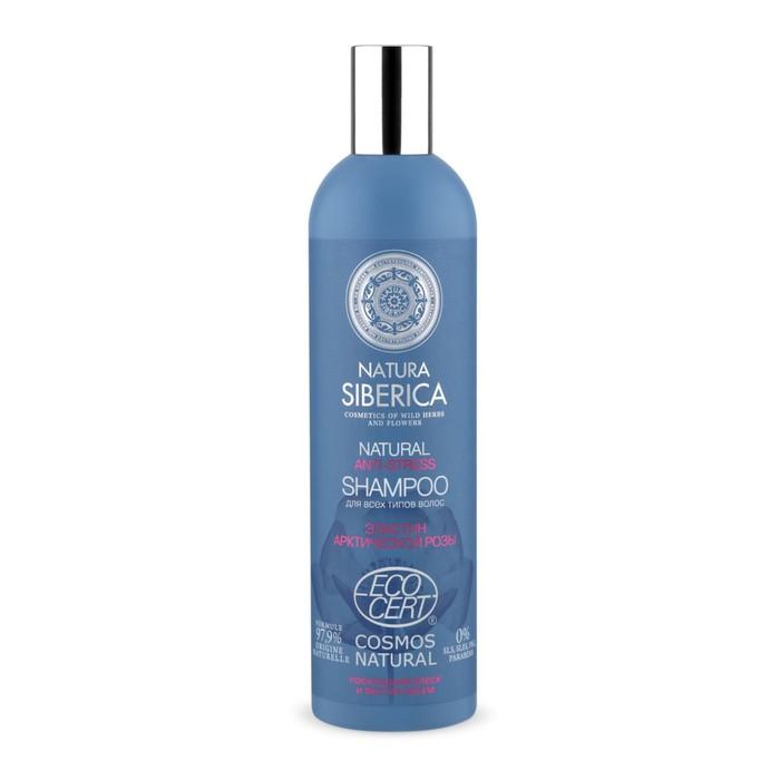 Шампунь Natura Siberica Anti-stress для всех типов волос, 400 мл