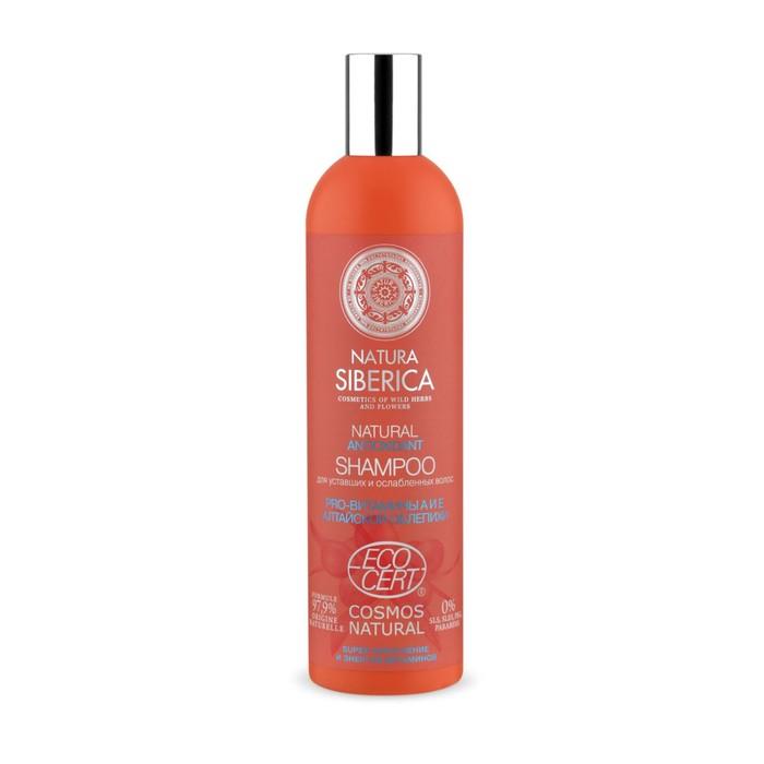Шампунь Natura Siberica Antioxidant для уставших и ослабленных волос, 400 мл