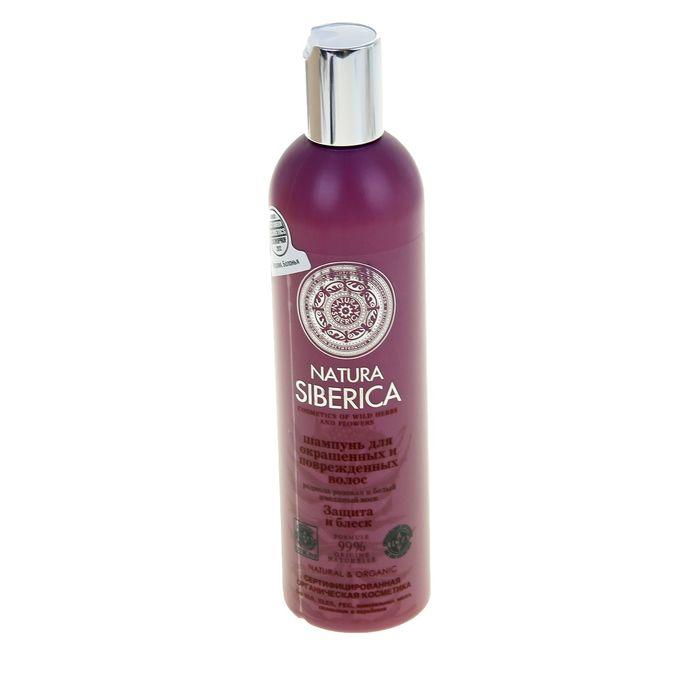 Шампунь Natura Siberica «Защита и блеск», для окрашенных и повреждённых волос, 400 мл