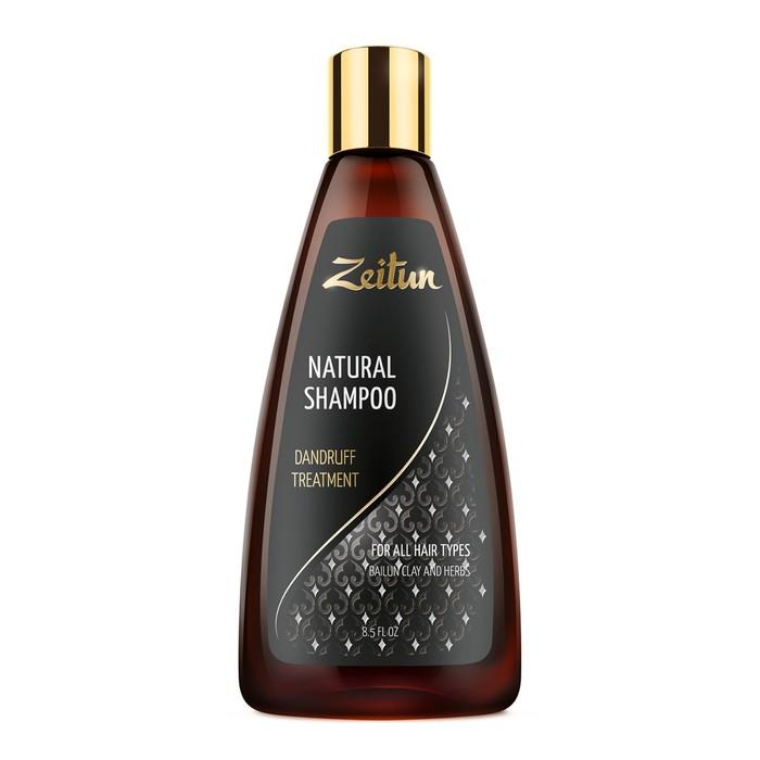 Шампунь для волос Zeitun «Против перхоти», с глиной байлун, 250 мл