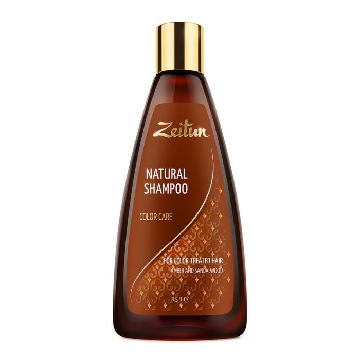 Шампунь Zeitun «Уход за окрашенными волосами», с сандалом и амброй, 250 мл