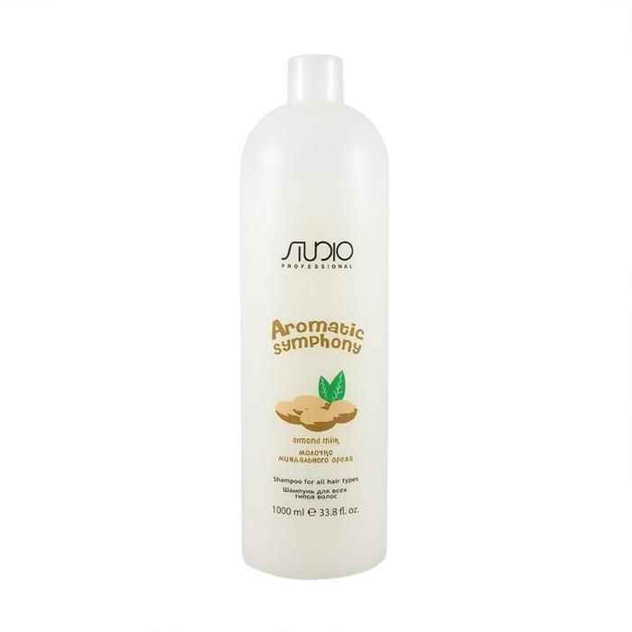 Шампунь для всех типов волос «Молочко миндального ореха» Studio Professional, 1000 мл