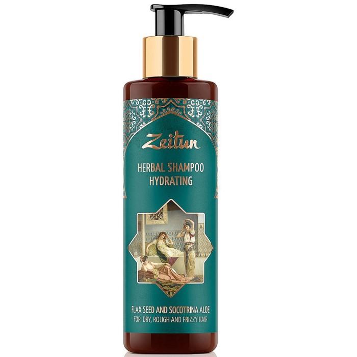 Фито-шампунь увлажняющий Zeitun для сухих, жестких и кудрявых волос со льном и сокотрийским алоэ, 200 мл