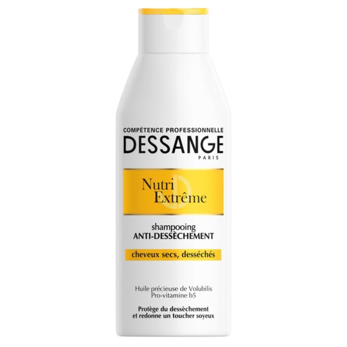 Шампунь Dessange «Экстра-питание» для сухих и истощенных волос, 250 мл