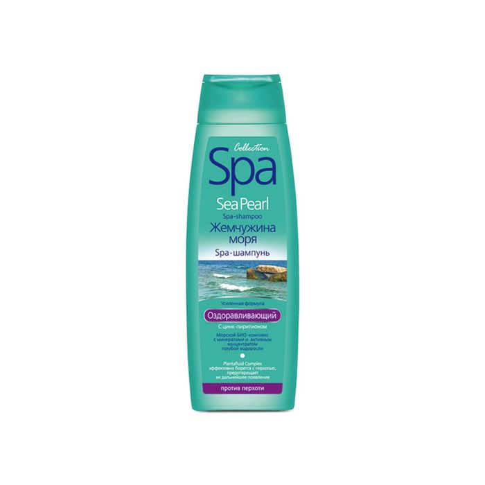SPA-Шампунь для волос Жемчужина моря «Оздоравливающий» с цинк-пиритионом, против перхоти, 400 мл