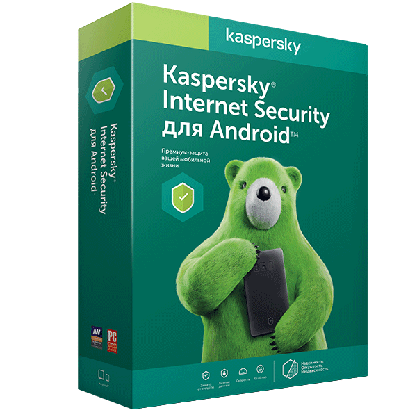 Электронный ключ Kaspersky Internet Security на 12 месяцев, 1 устройство