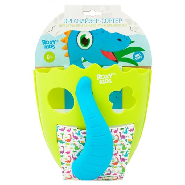 Органайзер ROXY-KIDS Dino зеленый RTH-001G