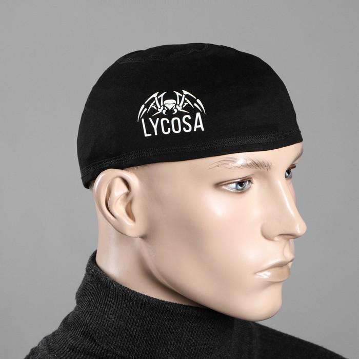 Подшлемник- шапочка LYCOSA VISCOSE BLACK