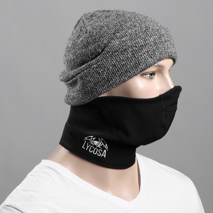 Ветрозащитная маска LYCOSA WINDSTOPPER BLACK