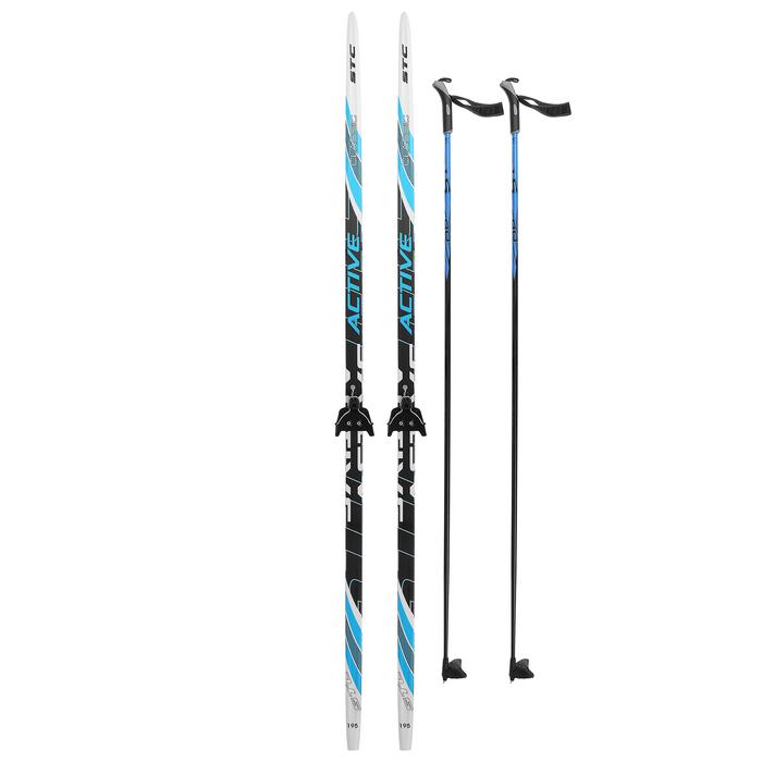 Комплект лыжный БРЕНД ЦСТ Step, 195/155 (+/-5 см), крепление 0075 мм