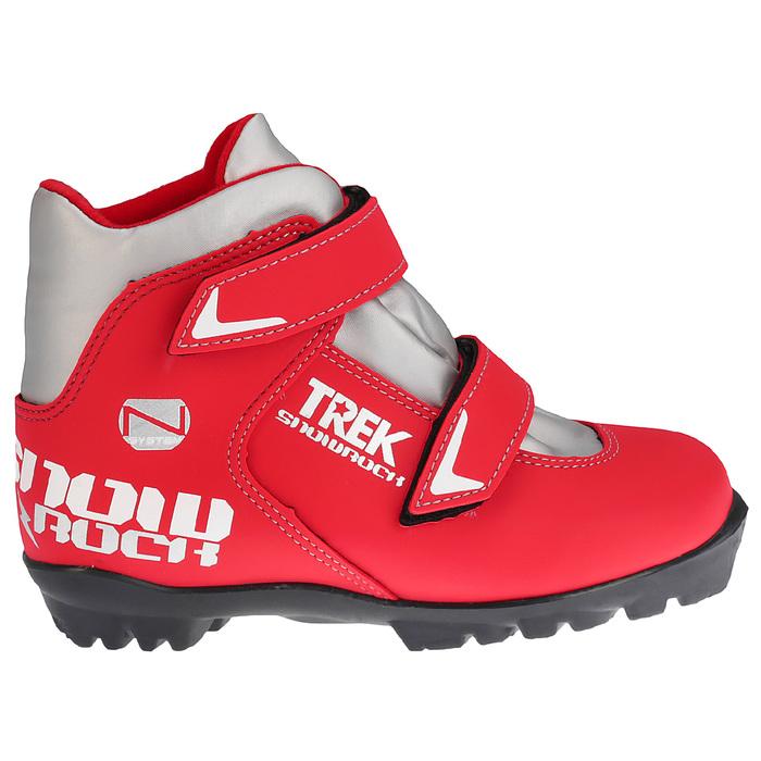 Ботинки лыжные TREK Snowrock 3 NNN ИК, цвет красный, лого серебро, размер 38