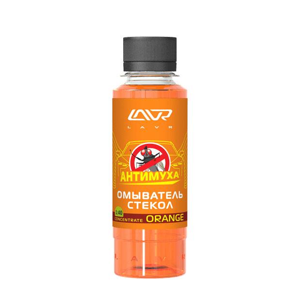 Омыватель стекол Orange LAVR Анти Муха концентрат Glass Washer Concentrate Anti Fly 120мл