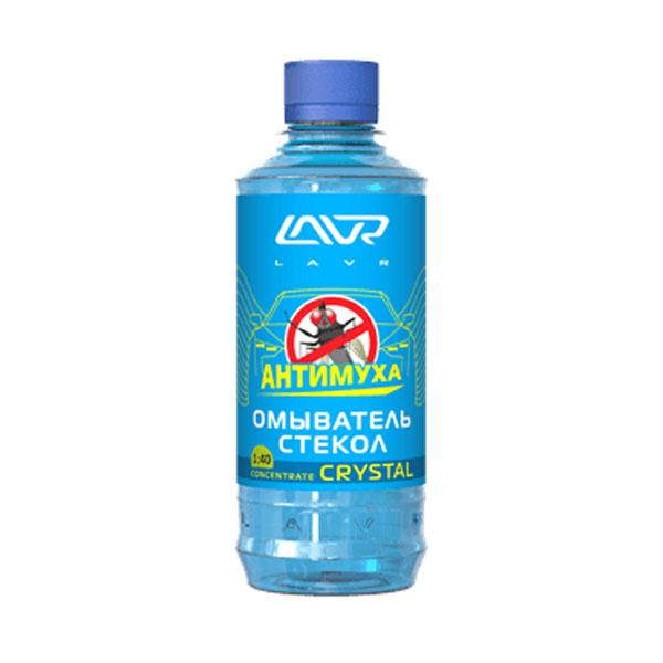 Омыватель стекол концентрат LAVR Анти Муха Crystal Glass Washer Concentrate Anti Fly 330мл