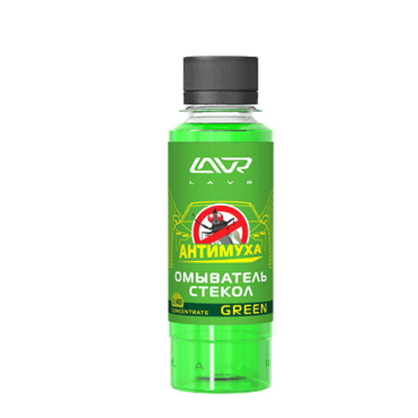 Омыватель стекол концентрат LAVR Анти Муха Green Glass Washer Concentrate Anti Fly 120мл