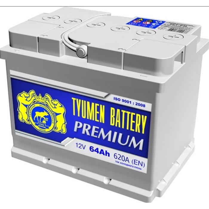 Аккумуляторная батарея Тюмень 64 Ач, обратная полярность 6СТ-64L, Premium