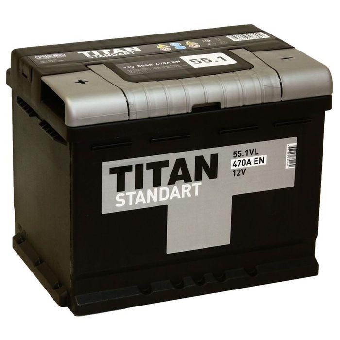 Аккумуляторная батарея Titan Standart 55 Ач