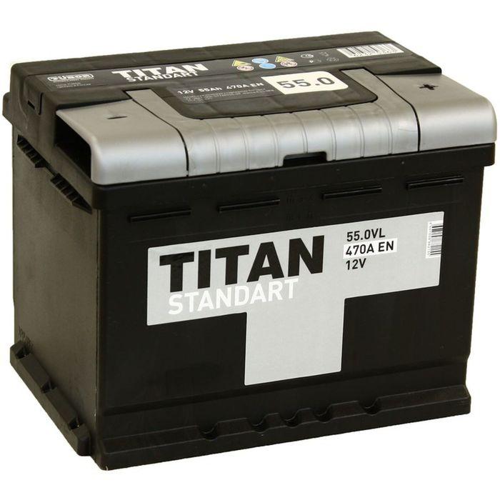 Аккумуляторная батарея Titan Standart 55 Ач, обратная полярность