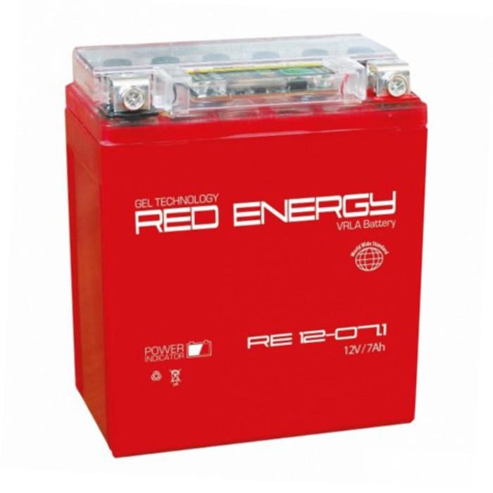 Аккумуляторная батарея Red Energy DS 12-07.01(YTX7L-BS)12V, 7Ач обратная(- +)
