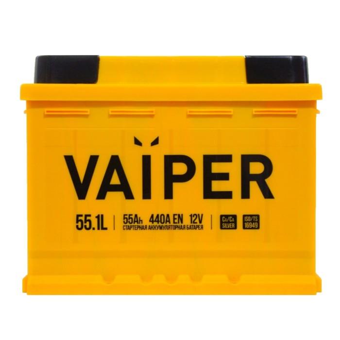 Аккумуляторная батарея Vaiper 55 Ач 6СТ-55.1