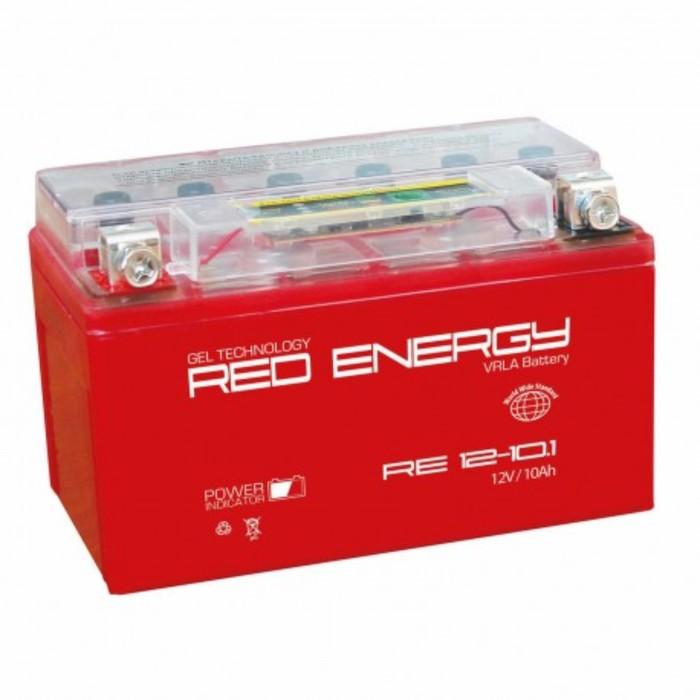 Аккумуляторная батарея Red Energy DS 12-10.1(YTZ10S)12V, 10Ач прямая(+ -)