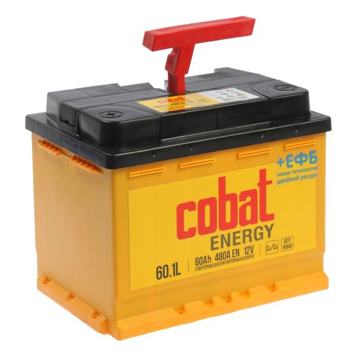 Аккумуляторная батарея Cobat 60 Ач Energy 6СТ-60.1