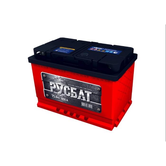Аккумуляторная батарея РусБат п.п. 75 - 6 СТ АПЗ