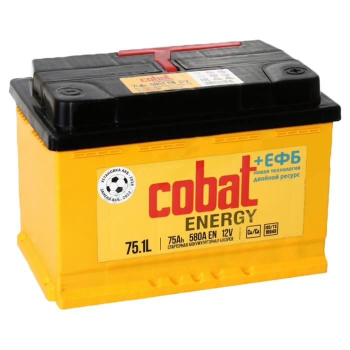 Аккумуляторная батарея Cobat 75 Ач, обратная полярность Energy 6СТ-75.0