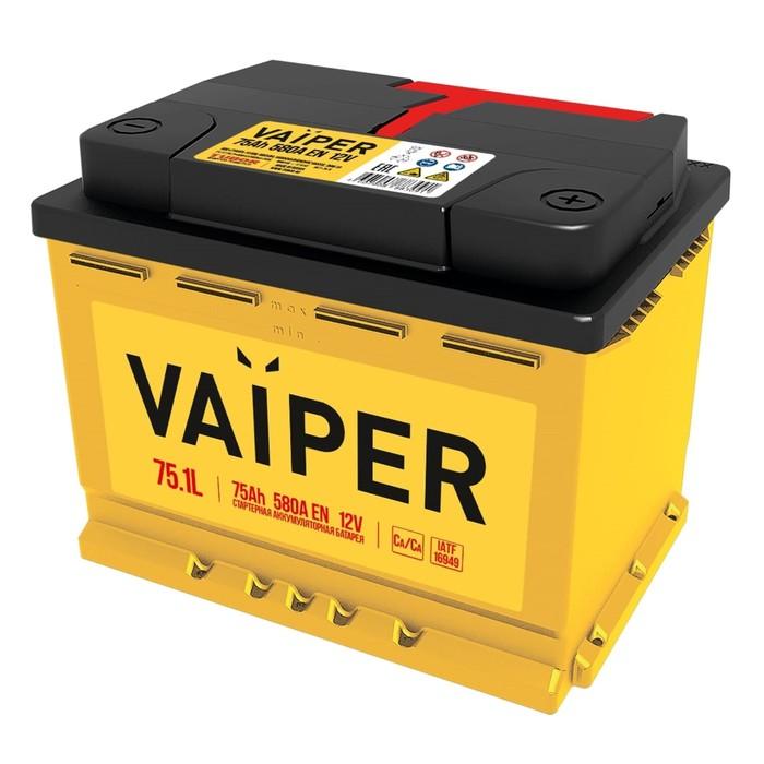 Аккумуляторная батарея Vaiper 75 Ач 6СТ-75.1